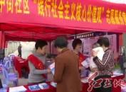"""龙岩电视台、新罗中街社区开展""""迎新春、献爱心写春联""""活动"""