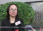 龙岩市政协委员分组讨论两院工作报告
