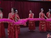 (网络中国年,春节)歌舞迎新春