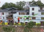 武平:香樟田园公社建成开园