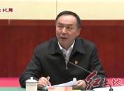 市委召开县(市、区)委书记抓基层党建工作述职评议会