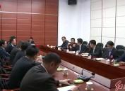 市政协五届四次会议举行提案委员会全体会议