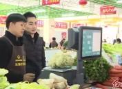 """新罗:东城农贸市场重装开业 市民拎上""""智慧菜篮子"""""""