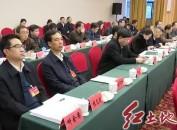龙岩代表团继续审议省政府工作报告