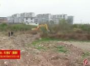 连城:超额完成南前花园二期收储地项目征迁工作