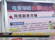 """武平县公安局:""""110宣传日""""活动暨警营开放日活动"""