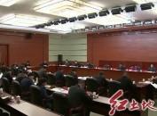 市委召开常委班子成员述责述廉会议
