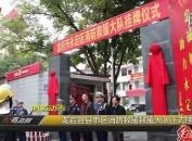 龙岩各县市区消防救援救援大队正式挂牌