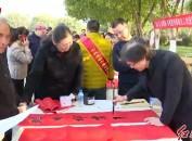 """2020年市直机关""""迎新春、送红联、猜谜语""""及无偿献血等志愿服务活动举行"""