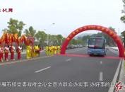 新罗雁石:开通k121公交方便群众出行