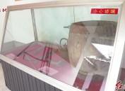 新罗:雁石镇白石盂党建实践基地揭牌暨闽西三年游击战纪念馆开馆