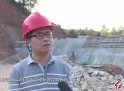 省重点项目——连城县城区高水高排项目建设进展顺利