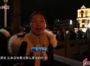 (网络中国年.春节)长汀:夜游项目《梦回汀州》春节开启