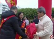 上杭县慈善总会:春节送温暖 爱心暖人心