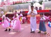 """上杭县实验幼儿园:举行""""爱与中国梦同行""""——庆元旦迎新年庙会活动"""