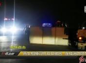 两车相撞司机双双被困 连城消防爬车救人