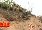 漳平桂林:完成定点屠宰厂项目净地交付
