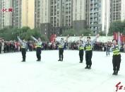 龙岩市公安局举办110警营开放日系列主题活动