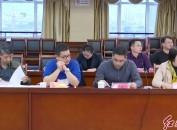 龙岩经开区(高新区)新春企业家座谈会举行