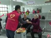 """漳平:开展春运""""暖冬行动"""" 温暖旅客回家路"""