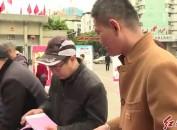 漳平生态环境局开展禁放烟花爆竹宣传活动