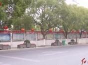 (网络中国年.春节)武平:六万盆花卉扮靓大街小巷 山城年味浓