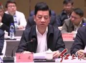 龙岩新机场选址报告评审会召开