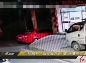 手机被抢 新罗警方3小时速擒抢夺嫌疑人