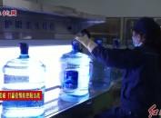 新罗:防疫情保生产 企业逐步复工