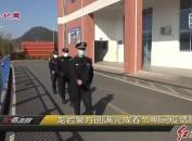 龙岩警方圆满完成春节期间疫情防控