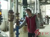 连城朋口工业集中区:加强科学防控 保障有序生产