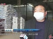 连城:抗疫情 保障春耕备耕 防控生产两不误