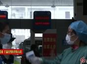 武平:客运中心站逐步恢复客运班线