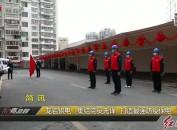 """龙岩供电:集结党员先锋  打造最强防疫保电""""特战队"""""""