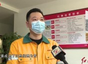 漳平红狮:严把防疫关 企业平稳促生产