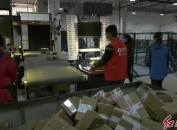长汀物流企业开始逐步复工复产