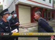 永定警方: 18件连环盗窃案告破