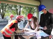 龍巖中心城區紅色旅游精品線路一期中央蘇區金融街項目進展順利 預計5月對外開放