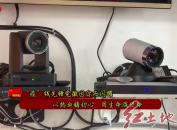 2020年3月29日闽西党旗红