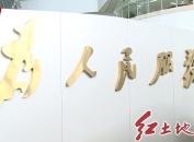 李建成张国旺专题调研行政服务中心及e龙岩建设