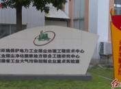 龙岩市市场监管局:助力知识产权保护