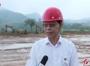 总投资30亿元的龙净智慧环保产品生产项目正式开工建设