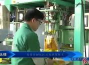 惠普金融税收优惠政策延长