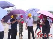 张国旺赴连城检查安全生产工作