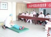 上杭:舉辦技能競賽 紀念5.12國際護士節