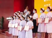 """汀州醫院舉行2020年""""最美護士""""頒獎典禮 20名護士獲表彰"""