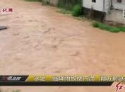 永定:强降雨致使内涝 消防紧急救援