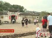 """连城培田古村落:志愿服务队助力""""五一""""假期文明旅游"""