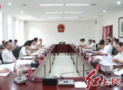 市五屆人大常委會第二十一次會議舉行分組審議