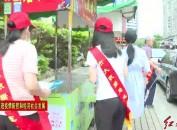 新罗西陂华莲社区:开展爱国卫生主题活动 优环境助创城